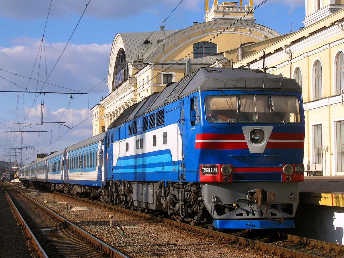 Поезд москва харьков расписание цена билета