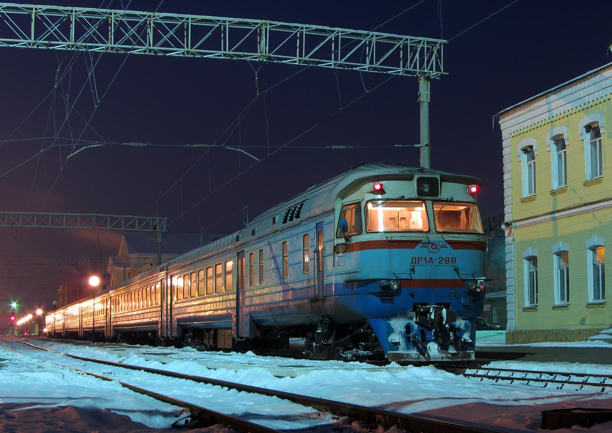 Расписание поезда москва харьков сумы